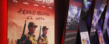 Battle at Lake Changjin